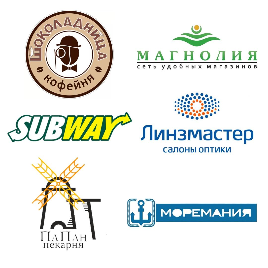 https://board-msk.ru/images/upload/Наши%20клиенты%203.jpg