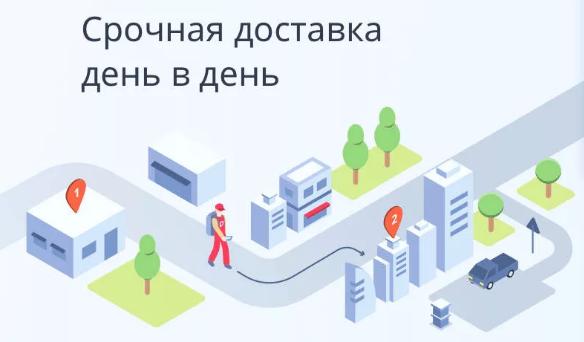 https://board-msk.ru/images/upload/доставка.png
