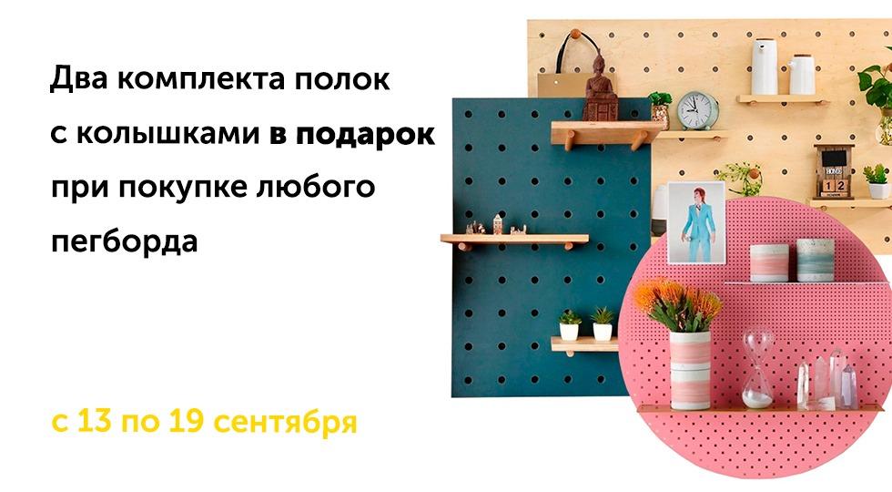 https://board-msk.ru/images/upload/53800F6E-60E1-4F28-9970-A44087D11EA0.jpeg